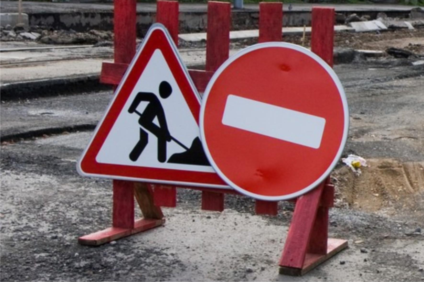 Названы сроки закрытия Архитектурной улицы вНижнем Новгороде