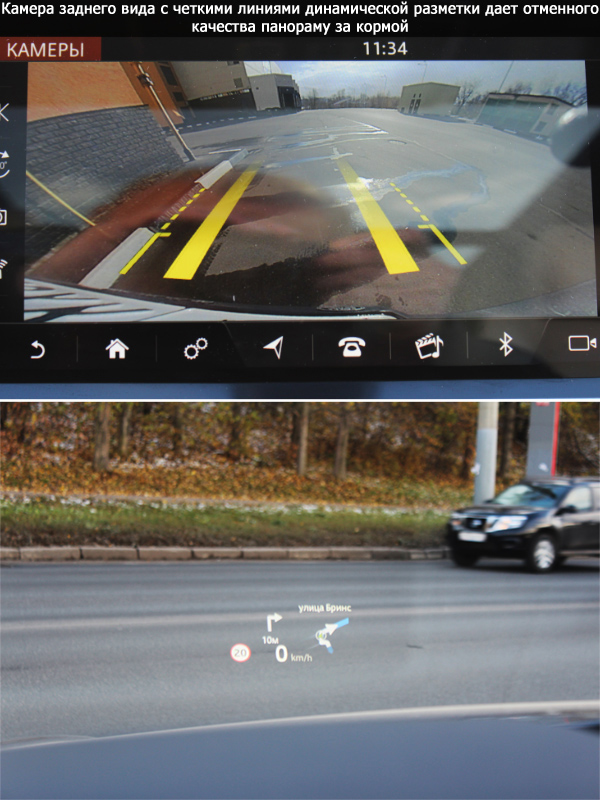 Range Rover Velar камера заднего вида фото