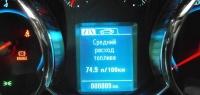 Где искать проблему, когда на машине резко вырос расход топлива?