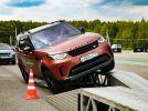 Jaguar Land Rover Tour 2019 в Нижнем - Праздник с Британским колоритом - фотография 42