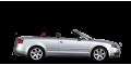 Audi S4  - лого