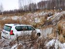 Land Cruiser's Land 2017: всероссийский тест-драйв внедорожников Toyota - фотография 65