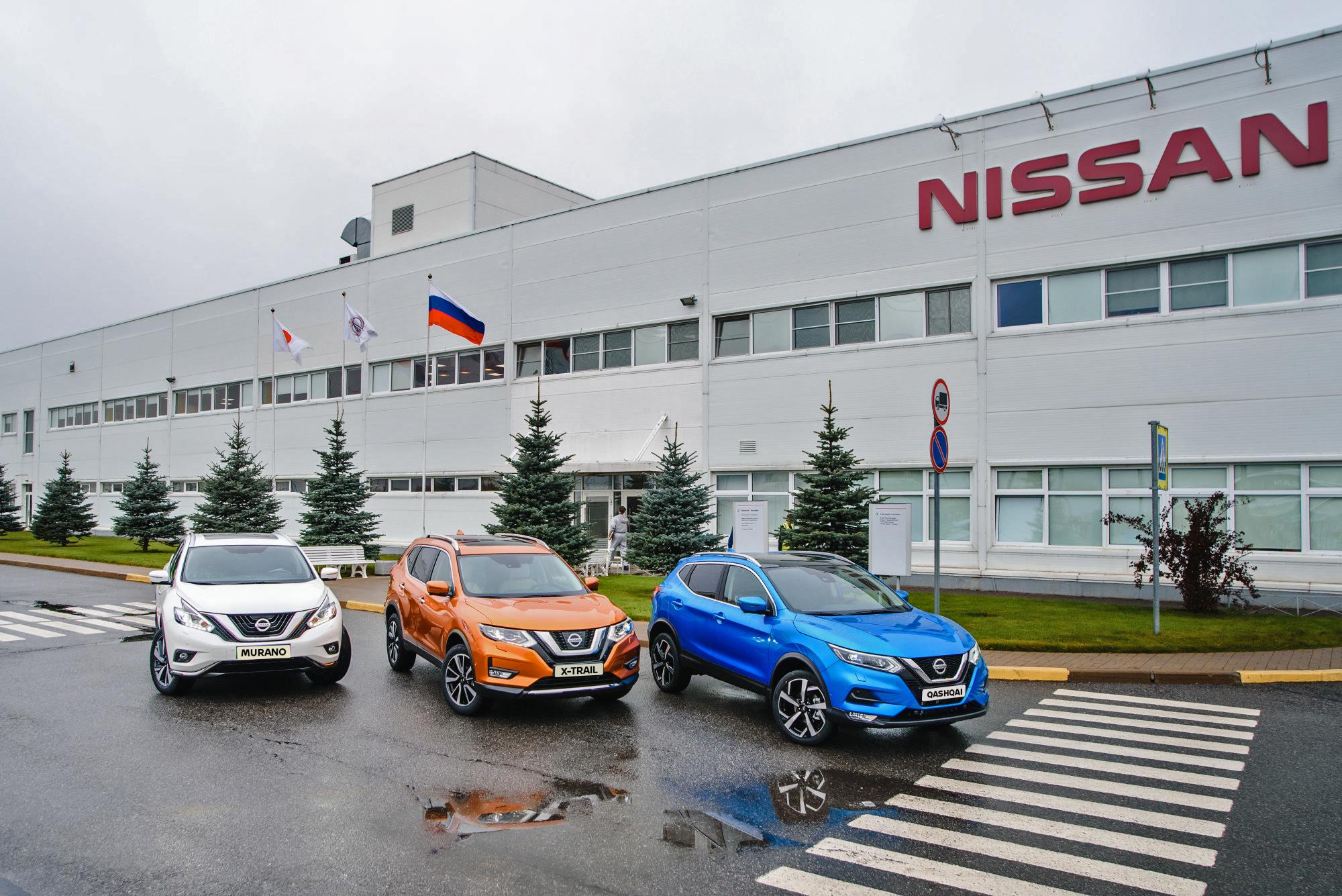 завод Ниссан в России