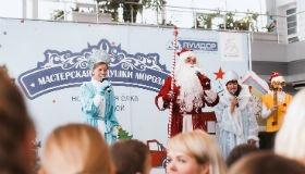 Новогодний праздник для детей и партнеров автоцентре ГАЗ «Луидор»